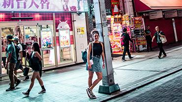 טוקיו, יפן